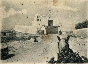 Forio - La chiesa del Soccorso negli anni '20