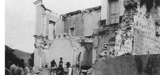 Terremoto di Casamicciola 1883