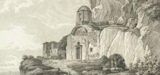 Wilhelm Gmelin Eremo Monte Epomeo Ischia