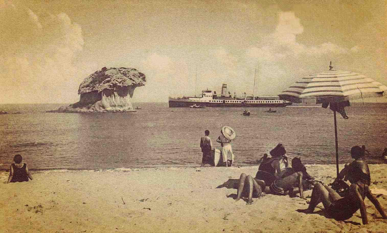 Cartolina Ischia anni 30 Fungo
