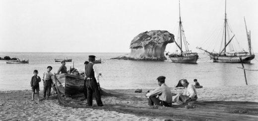 Lacco Ameno Ischia archivio parisio