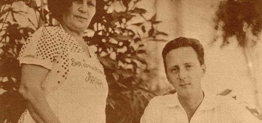 Ischia anni 60 Enrico d'Assia e Maria Bar Internazionale